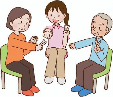 康復,團體體操,預防保健
