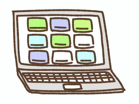 文件2到筆記本電腦