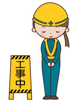 女工在施工中鞠躬
