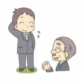 Business scene (male praised)