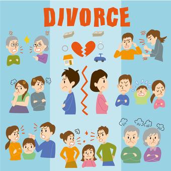 離婚插圖集