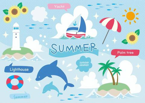 各種夏季海洋