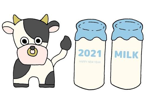 2021年丑年年賀状素材