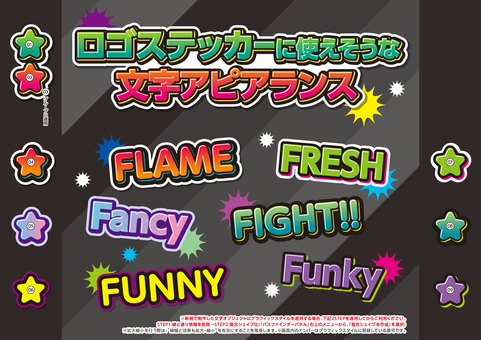 Character appearance that can be used for stickers