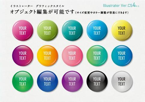 Button label material with editable appearance