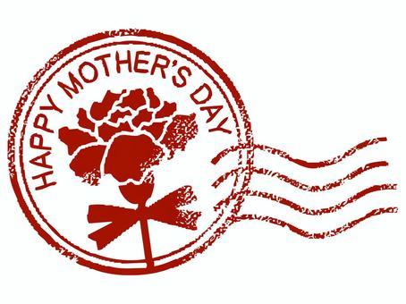 母親節郵票001
