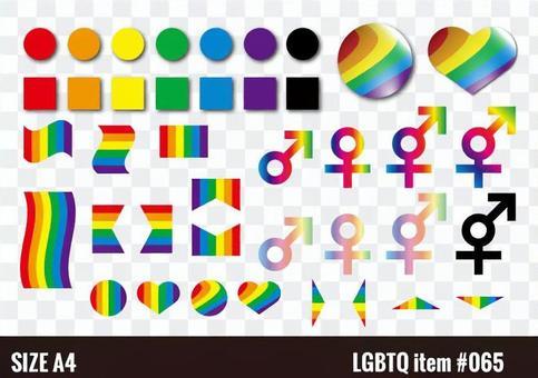 LGBTQ彩色插圖素材