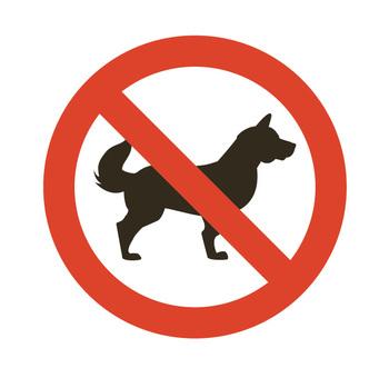 禁止攜帶寵物