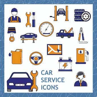 汽車服務圖標集