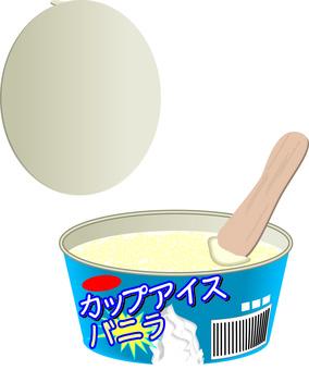 冰香草杯便利店夏天
