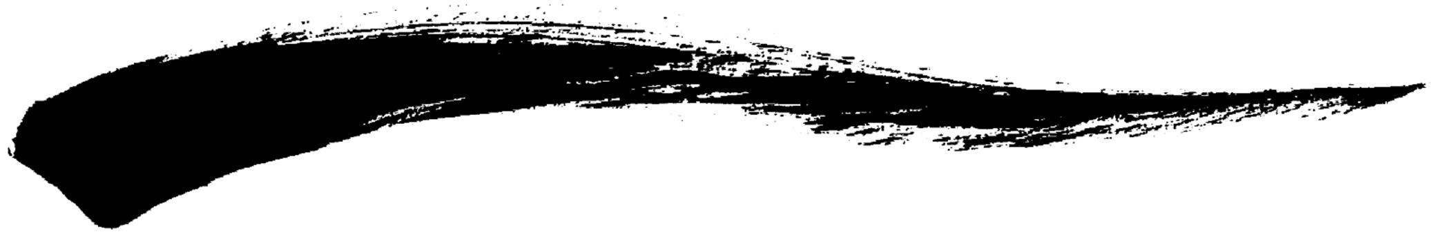 筆文字「筆線③」