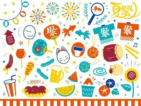 Loose summer festival illustration set 02