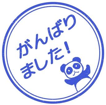I tried my best Panda Blue
