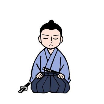 武士/精工