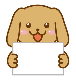 紙板手提狗