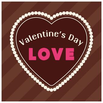 Cute Valentine's Logo