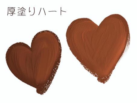 厚塗りハート チョコレート