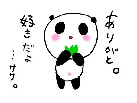 Thanks Panda