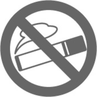 戒菸禁止吸煙第1部分