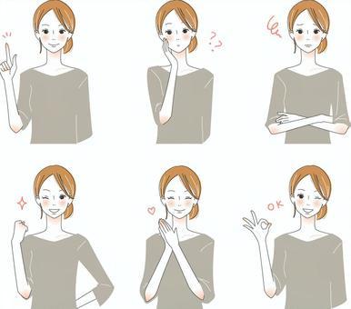 成年女性的面部表情各種套