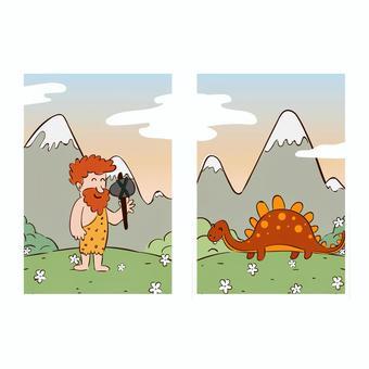 恐竜カードテンプレート