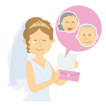 哭泣的新娘