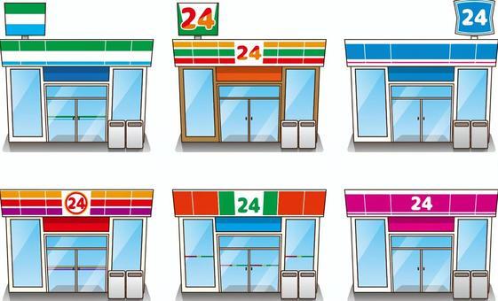 Convenience store building summary