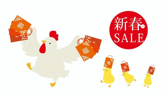 Rooster year chicken New Year sale