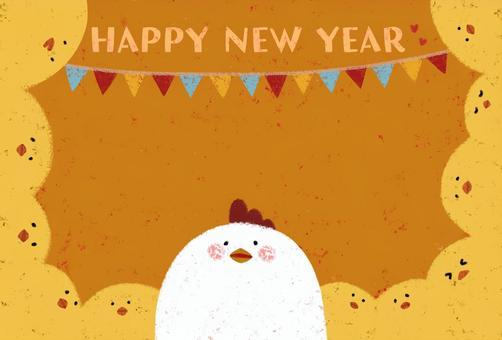 公雞年的新年賀卡
