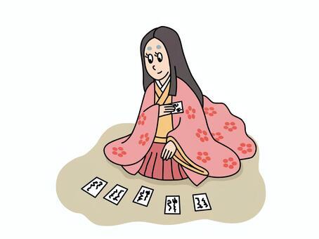做karuta的和平的美