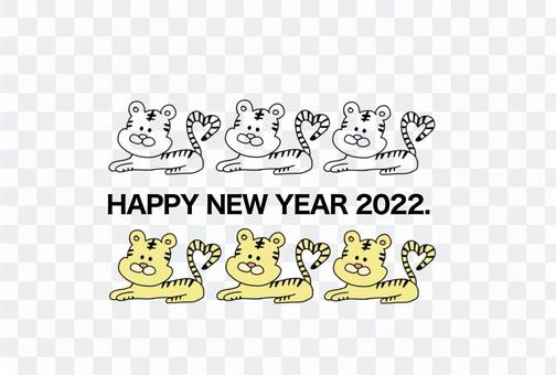 New Year's card 2022