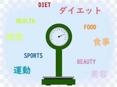 醫院體重秤健康檢查醫用溫泉秤