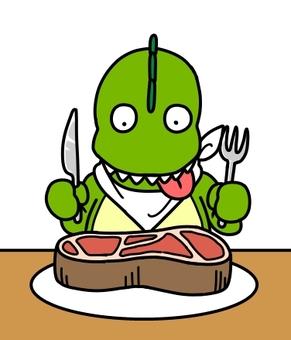 Carnivorous dinosaur