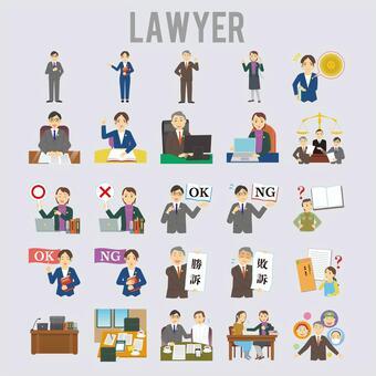 弁護士アイコンセット