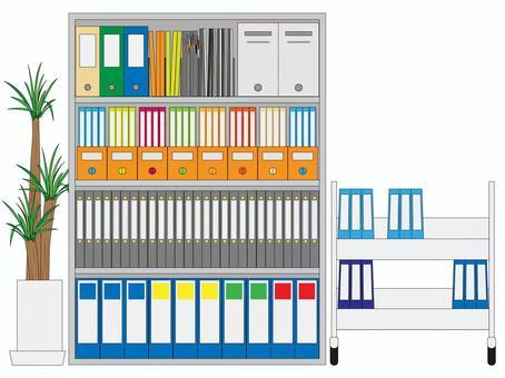 File Shelf