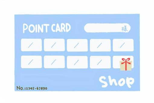 ポイントカード3