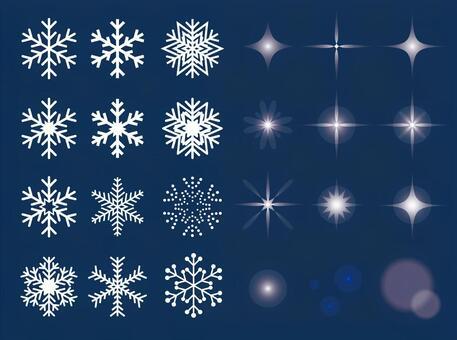 雪晶和閃光集