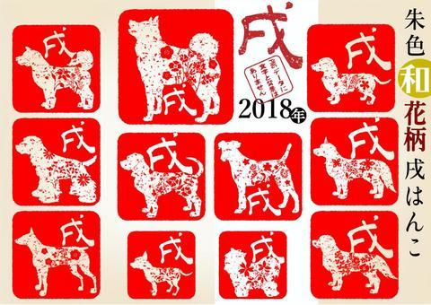 插圖2可能用於新年