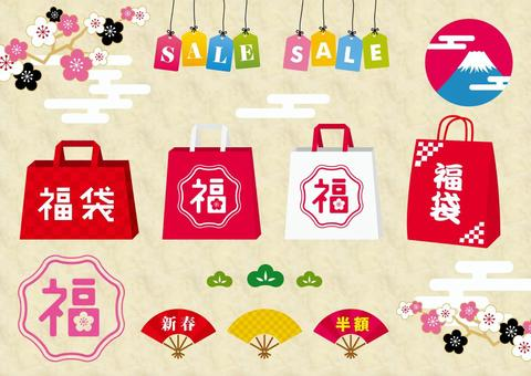 Lucky bags and sale