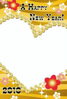Glitter Graphic New Year's card