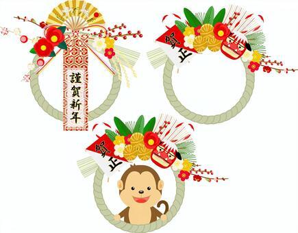 New Year, Year Yearly International Lamp Icon