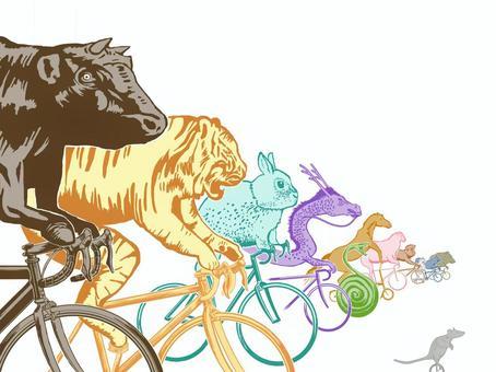 干支たちの自転車レース