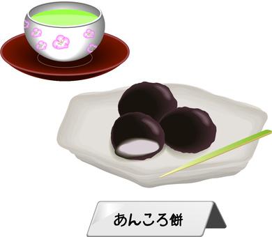 Ankoro Mochi Mochi Azuki Anko日本甜點