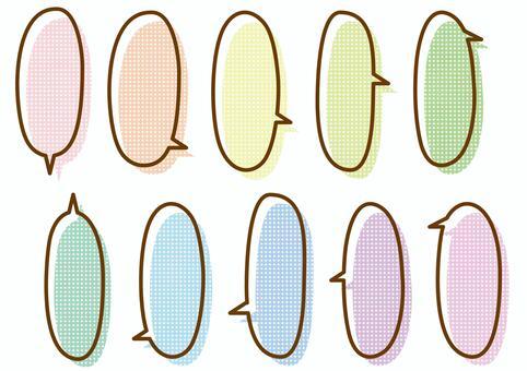 柔和的垂直寫作講話泡泡設置圓