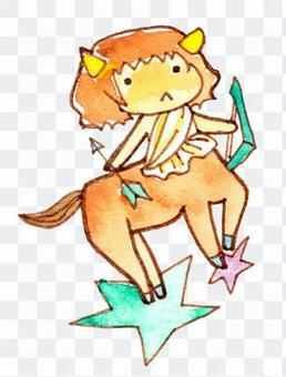 Sagittarius painted in watercolor
