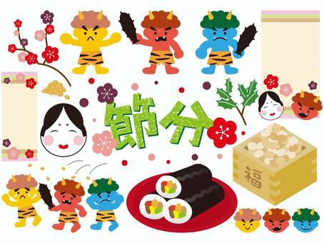 Setsubun圖像010