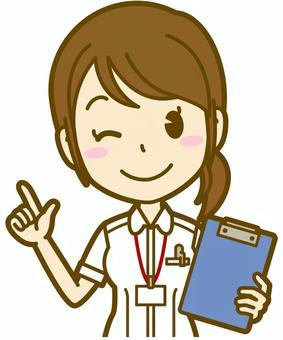 女(護士):A_點02BS