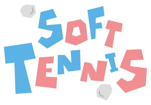 軟網球SOFT TENNIS標誌