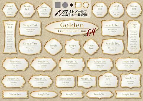 Gold frame vol.04