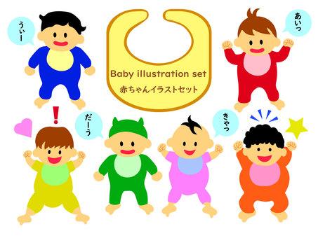 嬰兒插圖集 1